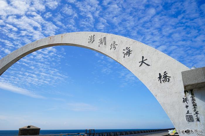 「澎湖跨海大橋」的圖片搜尋結果