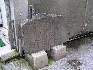 這塊石碑寫的是萬軍井與施琅的關係,但是站長相信這口井的歷史應該更久