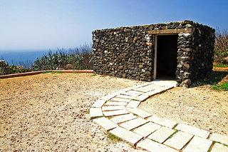 虎井西山地下碉堡