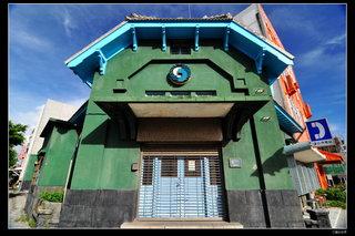 2010馬公老郵局